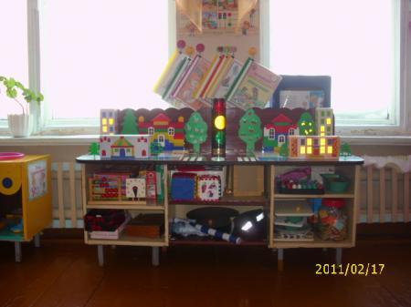 и контроль в детском саду