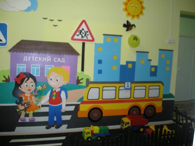 Стенд пдд в детском саду своими руками фото 65