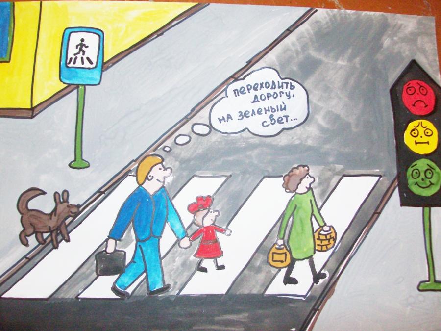 картинки на тему безопасность дорожного движения