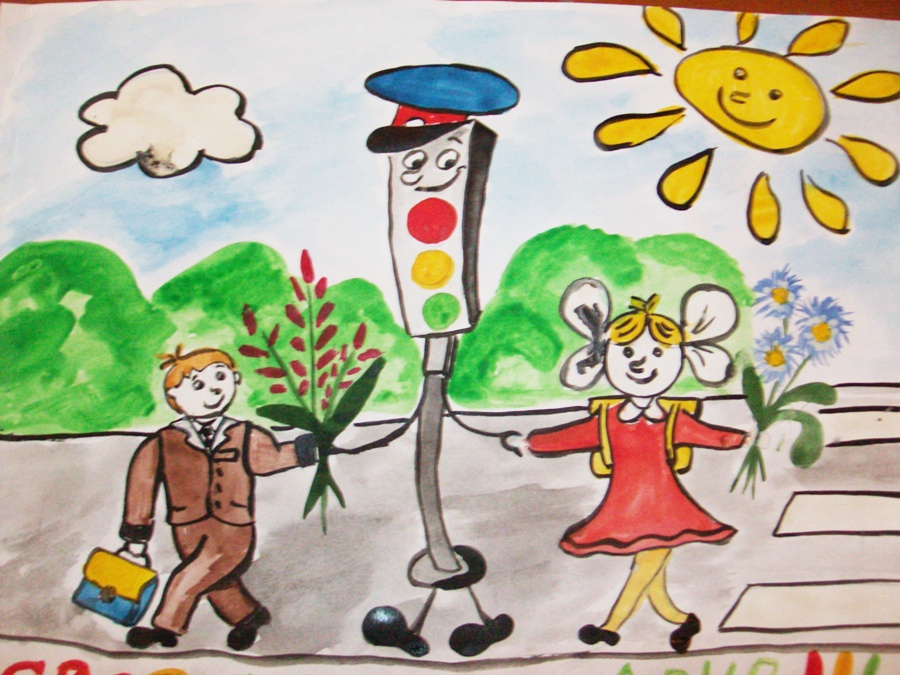 Рисунок правила движения глазами детьми