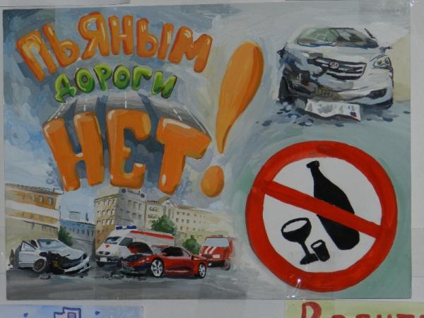 рисунки на тему правила дорожного движения фото